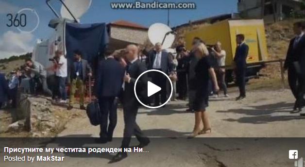 Присутните му честитаа роденден на Нимиц во Нивици на потпишувањето на договорот