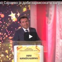 Премиерот Заев во Сараево одликуван за Европска личност на годината