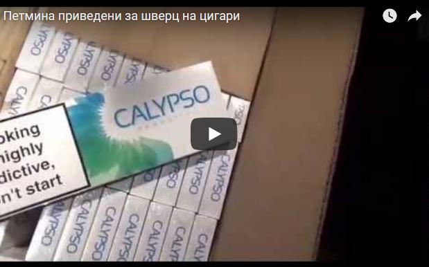 ВИДЕО од запленетите цигари што ги шверцувал градоначалникот на Ново Село