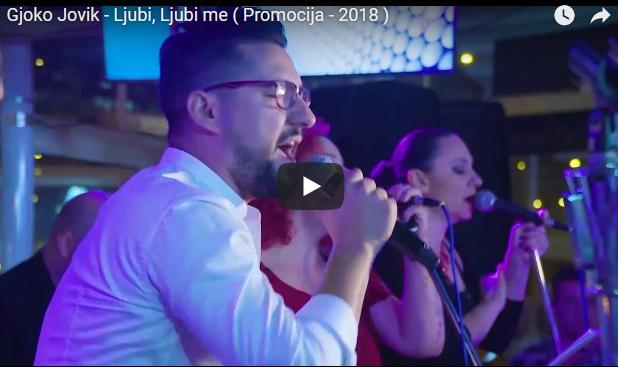 """Љуби, љуби ме"" е новата песна на Ѓоко Јовиќ"
