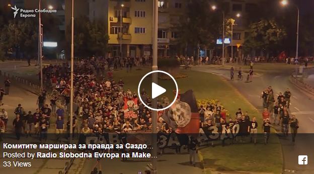 Навивачката група Комити и други граѓани излегоа на протестен марш во чест на Никола Саздовски – Саздо