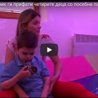 Селото Тимјаник ги прифати четирите деца со посебни потреби