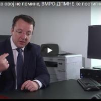 Николоски: Ако овој не помине, ВМРО-ДПМНЕ ќе постигне подобар Договор за името