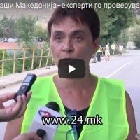 Џенова ја исплаши Македонија – експерти го проверуваат мостот кај Велес