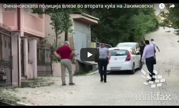 Претрес во домот на екс-градоначалникот на општина Карпош – Финансиската полиција влезе во втората куќа на Јакимовски