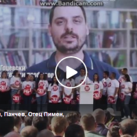 Наумче Мојсовски, Панчев, Отец Пимен, Жан Митрев и многу други јавни личности ќе гласаат ЗА на 30 септември