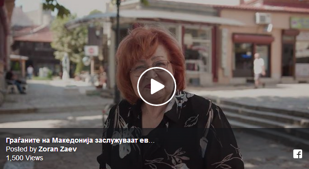 """""""Граѓаните на Македонија заслужуваат европска иднина. Излези и гласај ЗА"""" – Виолета Томовска"""