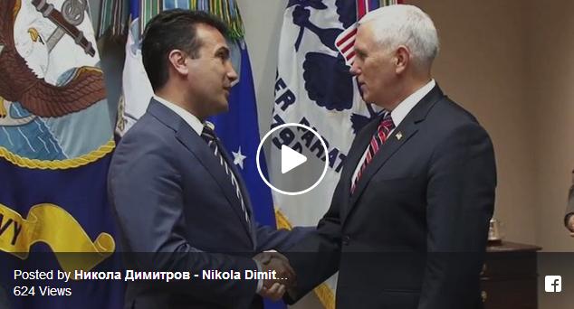 Бела куќа, 20 септември 2018, средба на премиерот Зоран Заев со потпретседателот на САД Мајк Пенс