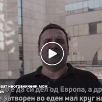 Екс-ракометарот Димовски: Едно е да си дел од Европа, а друго е да си затворен во еден мал круг на земји