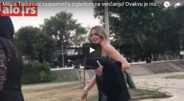 Калиопи во друштво со Милица Тодоровиќ на свадба