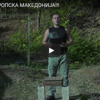 Стојанче Ангелов скрши ќерамиди и повика на глас ЗА