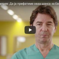 И Доктор Жан Митрев е ЗА европска Македонија!