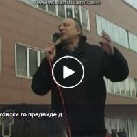 Како Бранко Црвенковски го предвиде денешниот ден (5-ти октомври) уште во 2012 година