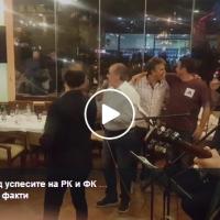 На Трифун Костовски подобро му оди пеењето отколку политиката