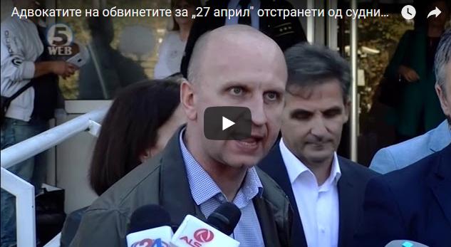 """Адвокатите на обвинетите за """"27 април"""" отстранети од судница и казнети со по 1.000 евра"""