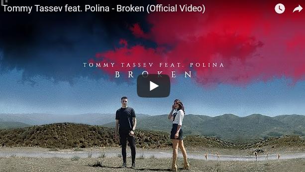"Светско, а наше – Томи Тасев и Полина дебитираат со ""Broken"""