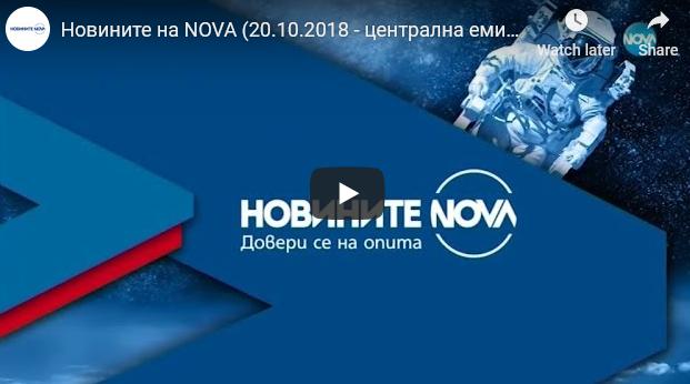 Гласањето во македонскиот парламент ударна вест во бугарските медиуми