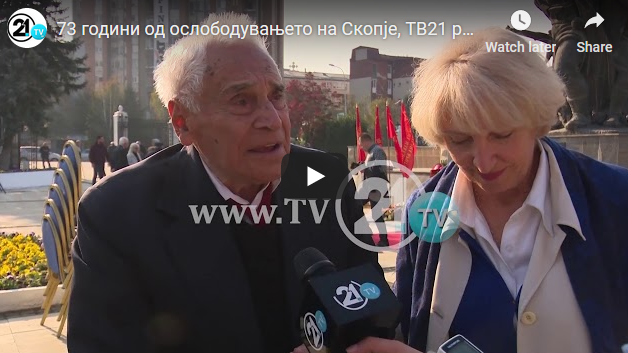 73 години од ослободувањето на Скопје, ТВ21 разговараше со преживеаните борци