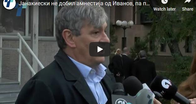 Јанакиески не добил амнестија од Иванов, па планирал да бега