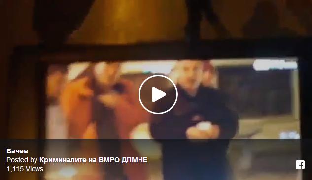Јанко Бачев дели пари на протестанти…или го прати по бурек?