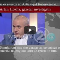 Како Груевски влегол во Албанија? Неговите познаници му го отвориле патот...