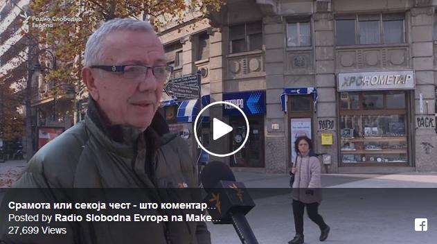 Срамота или секоја чест – што коментаравте за бегството на Груевски