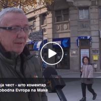 Срамота или секоја чест - што коментаравте за бегството на Груевски