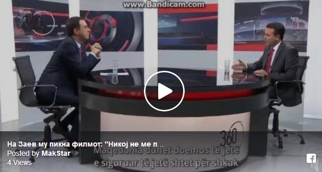 """На Заев му пикна филмот: """"Никој не ме прашува како стигнав од 49 до 80 пратеници и колку време и енергија тоа ми зеде"""""""