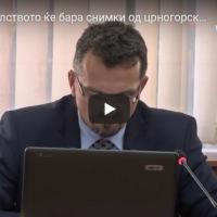 Обвинителството ќе бара снимки од црногорските премини кои ги користел Груевски при бегството