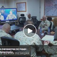 Шеќеринска во посета на македонскиот контингент во Авганистан