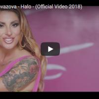 """Гавазова започна да ја освојува Србија со """"Хало"""""""