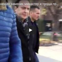 """КОД: Поранешен заменик министер и тројца пратеници биле со Мијалков кога """"алфите"""" го апселе"""