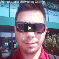 Исчезнато 26- годишно момче во Скопје