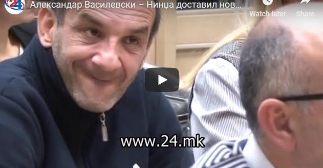 """Александар Василевски – Нинџа доставил нови 115 аудио снимки како доказ за """"27 април"""""""