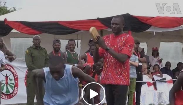 Фрлање стап, скокање на трева.. Како изгледаат олимписки игри во Кенија?