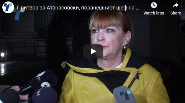 Притвор за Атанасовски, поранешниот шеф на УБК