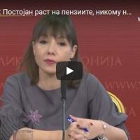 Царовска: Постојан раст на пензиите, никому не е ускратено ништо