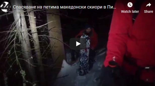 Спасени македонските скијачи и сноубордери кои паднаа во провалија на Пирин
