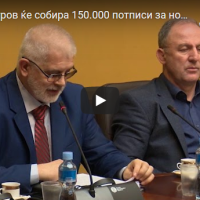 Тодор Петров ќе собира 150.000 потписи за нов референдум