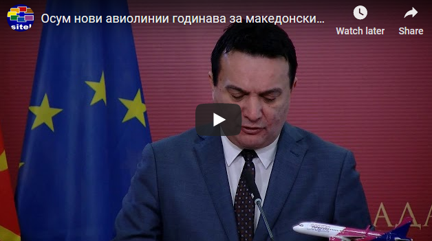Осум нови авиолинии годинава за македонските граѓани