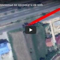 Линијата на движење на автобусот во несреќата