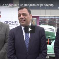 Анѓушев на презентација на електричното возило ЗАС Г20: Владата дава силна поддршка за реализација на креативни проекти