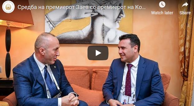Премиерот Заев на Минхенската конференција за безбедност се сретна со премиерот на Косово Харадинај