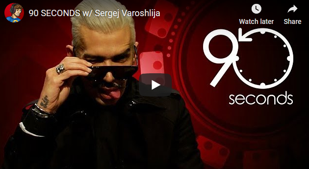90 Секунди со Сергеј Варошлија