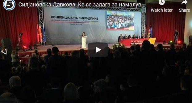 Силјановска Давкова: Ќе се залага за намалување на претседателските ингеренции
