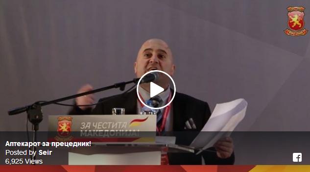 Еве зошто ВМРО-ДПМНЕ не го избраа Васко Костов – Вети дека ќе апси криминалци и ќе врати 15 милијарди евра изнесени од Македонија!