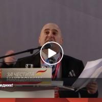 Еве зошто ВМРО-ДПМНЕ не го избраа Васко Костов - Вети дека ќе апси криминалци и ќе врати 15 милијарди евра изнесени од Македонија!