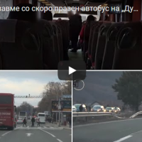 """Како изгледаше патуање со автобус на """"Дурмо Турс"""" во 16:15 еден ден по трагедијата"""