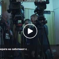 Најинтересните моменти од саботниот собир на ВМРО-ДПМНЕ во Струга