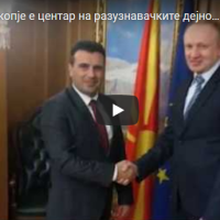 Вулин: Скопје е центар на разузнавачките дејности против Србија